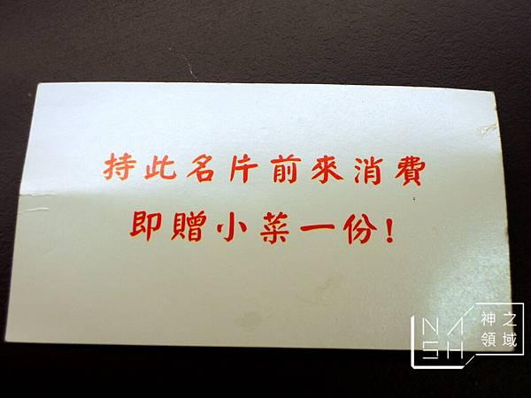 DSCN9462.JPG