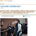 開眼電影網周刊_417期_私法爭鋒.PNG