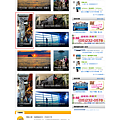 2013 1025 痞愛玩專欄.png