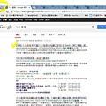 Google無痕搜尋_九份基隆.JPG