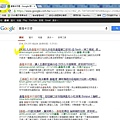 Google無痕搜尋_基隆半日遊.JPG