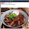 滿燒肉丼食堂 讚數.JPG