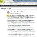 Google無痕搜尋_牛洞食堂.JPG