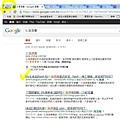 Google無痕搜尋_七海酒樓.JPG