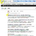 Google無痕搜尋_曜壽司.JPG