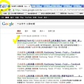 Google無痕搜尋_六合夜市 光頭老闆.JPG