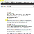 Google無痕搜尋_悅品中餐廳.JPG