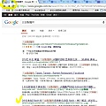 Google無痕搜尋_三田製麵所.JPG