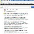 Google無痕搜尋_九份半日遊.JPG