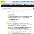 Google無痕搜尋_著火的牛.JPG