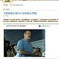 開眼電影周刊_422期_怒海劫.JPG