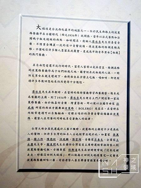 DSCN5697.JPG