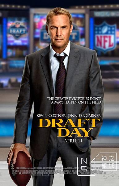 Draft-Day-Movie-Poster-640x998.jpg