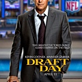 Draft-Day-Movie-Poster-640x998.jpg