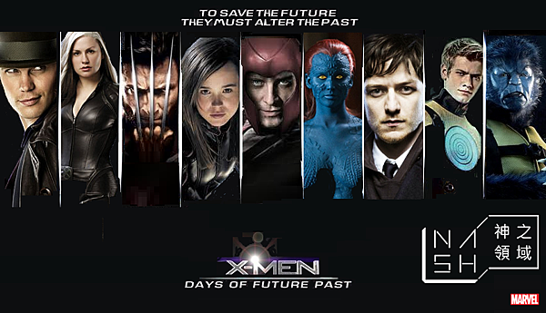 x-men-days-of-future-past-banner.png