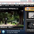 2014 0605 蘋果日報.JPG