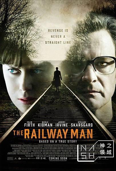 railway_man_ver7