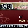DSCN0197.JPG