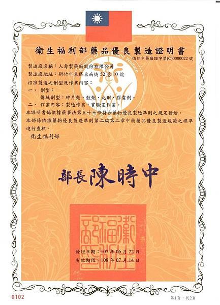 WeChat 圖片_20180628133720