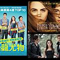 2015 (novel)  love