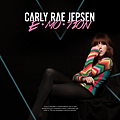 Carly-Rae-Jepsen