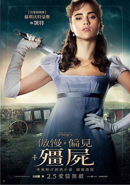 "Suki Waterhouse as Catherine ""Kitty"" Bennet"