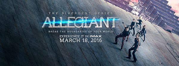the-divergent-series_allegiant_banner.jpg