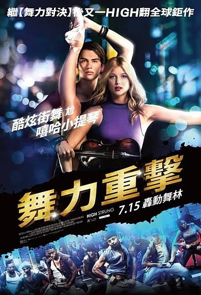 High-Strung-Asian-poster.jpg
