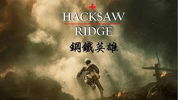 hacksaw-ridge-mel-gibson