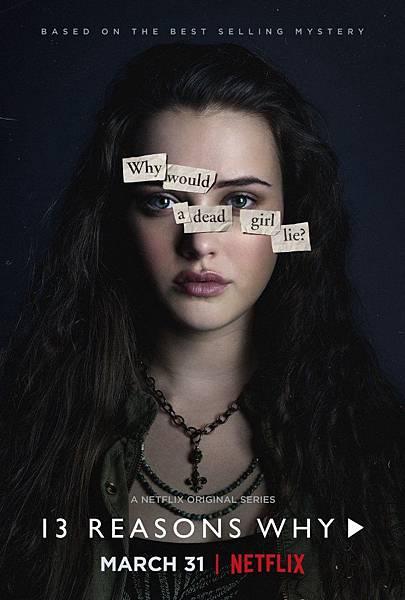 Hannah (Katherine Langford)