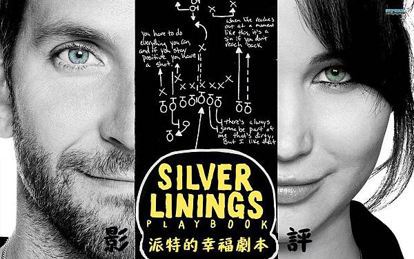 派特的幸福劇本 Silver Linings Playbook