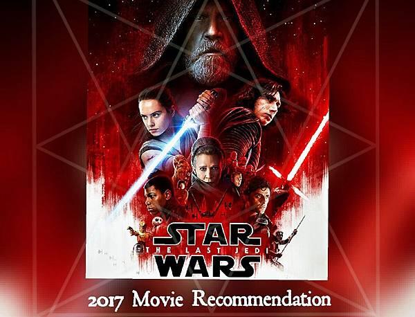 2017 電影推薦下半年(封面)