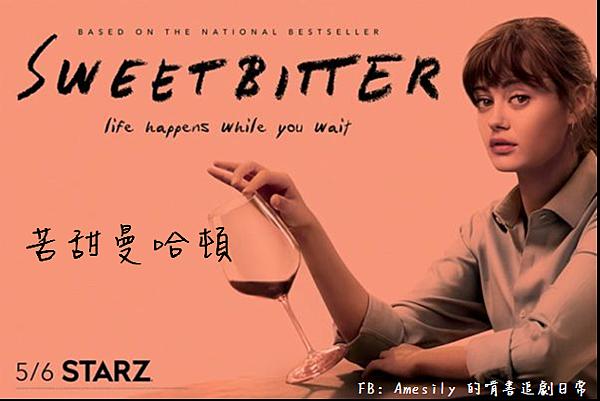 苦甜曼哈頓 Sweetbitter (2018).PNG