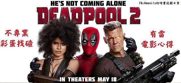 死侍2 Deadpool 2 (2018)