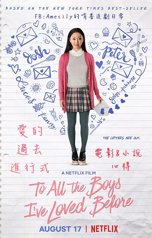 愛的過去進行式 To All The Boys I%5Cve Loved Before (2018)