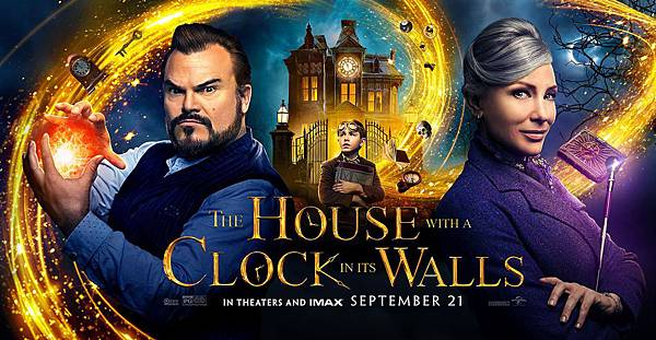 滴答屋 The House with a Clock in Its Walls (2018).jpg