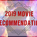 2019 Movie Recommendation (Dark Phoenix).PNG
