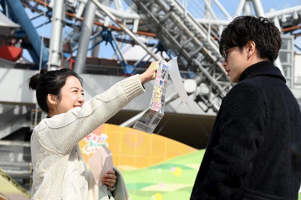 戀愛可以持續到天長地久 (日劇) 94 (1).jpg