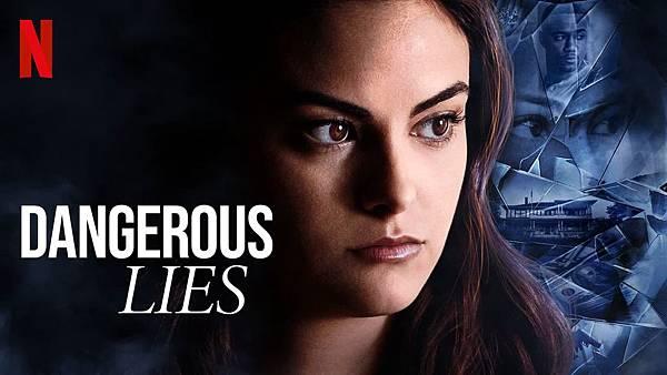 危險謊言 Netflix電影 Cover.jpg