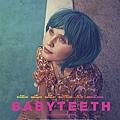 謝謝你愛過我 Babyteeth 0.jpg