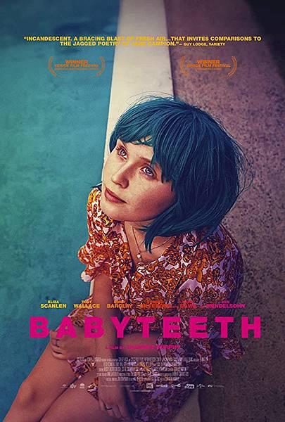 謝謝你愛過我 Babyteeth.jpg