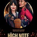 天后小助理 The High Note 電影 cover 1.jpg