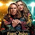 歐洲歌唱大賽:火焰傳說 電影 cover.jpg