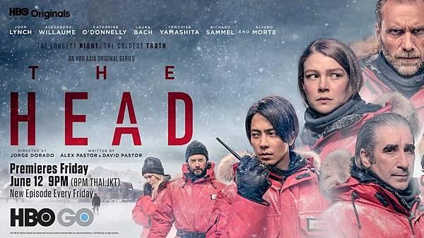 極地闇殺 The Head (HBO 影集)  (20).jpg