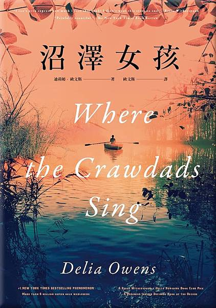cover Where the Crawdads Sing.jpg
