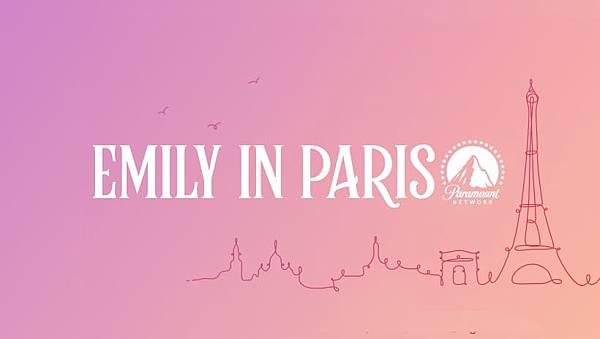 艾蜜莉在巴黎 Emily in Paris (Netflix電影) cover 1.jpg
