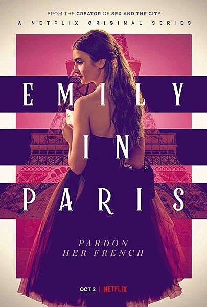 艾蜜莉在巴黎 Emily in Paris (Netflix電影) cover.jpg