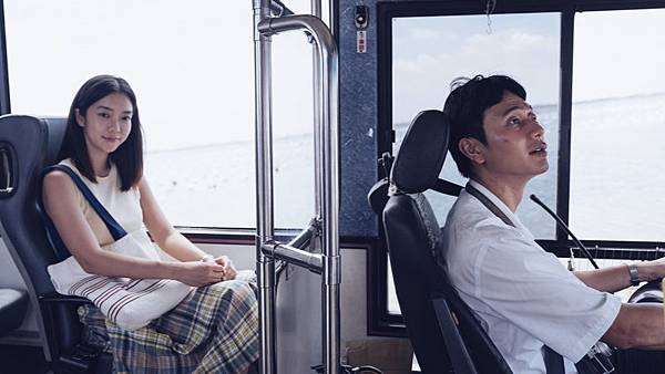 消失的情人節 My Missing Valentine (2020) 5.png
