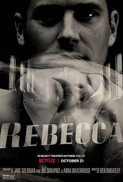 蝴蝶夢 Rebecca (Netflix電影) C3.jpg