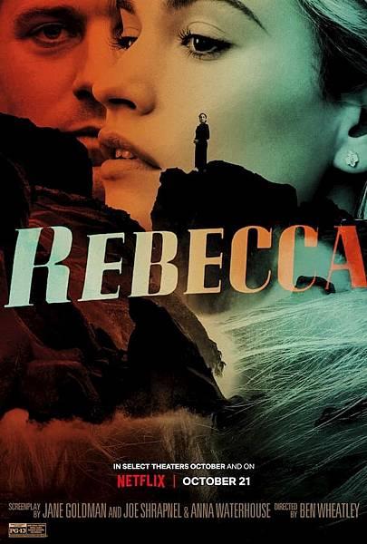 蝴蝶夢 Rebecca (Netflix電影) C1.jpg